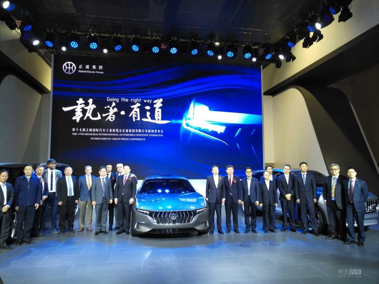 2017上海车展:正道H600/K550/K750车型