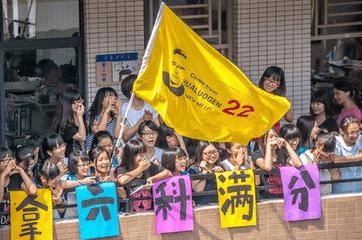 惠州今年高考全线丰收 创10年新高