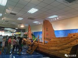 """广海渔人码头有新""""蒲""""点 台山名优特产全在这里!"""