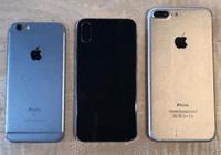 保护套厂商晒机模:iPhone 8外观360度曝光