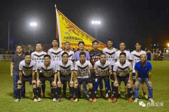 """西樵镇""""新润成杯""""村居足球锦标赛总决赛今晚上演!"""