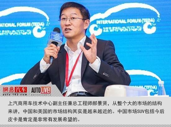 郝景贤:中国SUV市场将占比50% 个性化是必然趋势