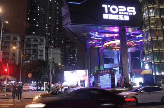 10月1日乐奇世界即将炫世开业 嗨玩攻略正式出炉