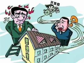 开发商抵债房再出售 被判双倍返还