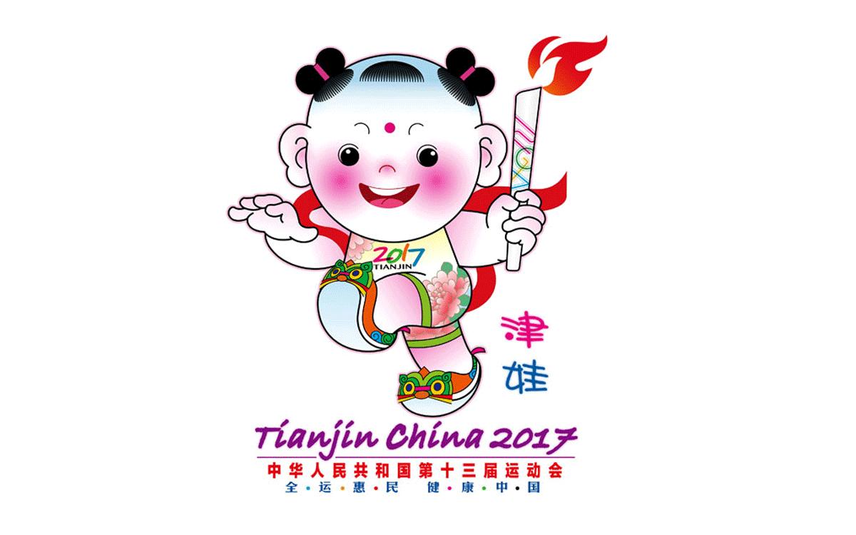 44名湛江健儿出征第十三届全运会,为湛江历年最多