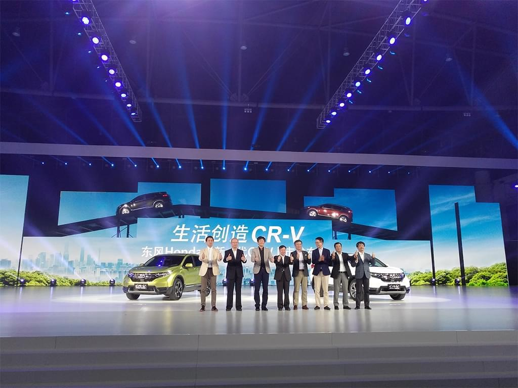 售16.98万起 东风本田全新CR-V正式上市
