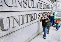 美移民局:非法移民应对自己行为感不安