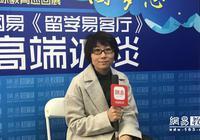 嘉华世达国际教育刘晓丹:川普新政刺激加拿大移民