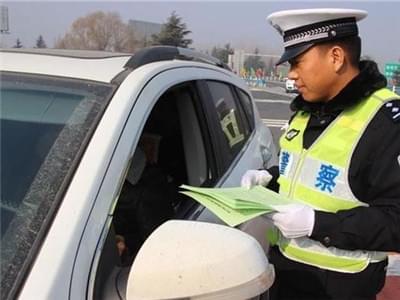 准报废车143条违章未处理 交警:先销违章后报废