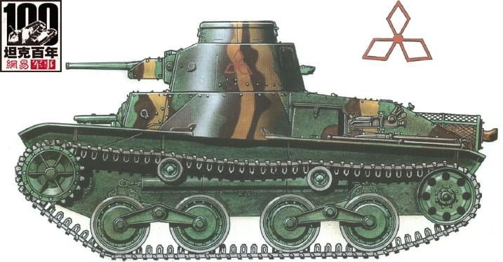 装甲战争日本