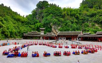 世界各地99对新人5.20齐聚彭水蚩尤九黎城参加苗族集体婚礼