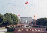 2017年华中科技大学自主招生要求