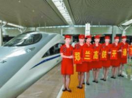 广州坐高铁十个半小时直达兰州