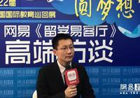 北京昌平新东方外国语常程光:留学并非黄金大道