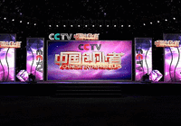 热烈祝贺燕园思达教育入选CCTV《中国创业者》