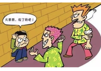 """""""零容忍""""方案:河南11部门联手治理校园欺凌"""