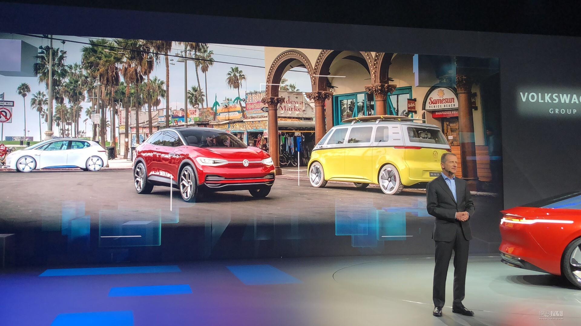 大众集团已经在此前陆续发布了三款I.D.系列概念车型