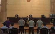 """泰兴""""三公斤毒贩案""""开庭 一人被判死刑"""