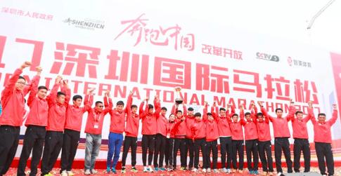 奔跑中国17人创造历史 用团结书写奇迹