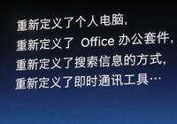 """8848手机和万元""""显示器"""",罗永浩颠覆了什么?"""