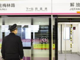 天津地铁5号线及6号线南段已不载客试运行