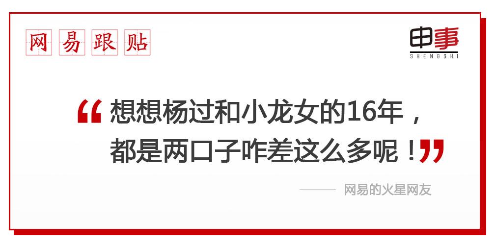 4.20 沪女子杀夫潜逃 16年后在外地落网