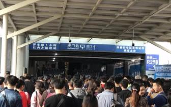 今早,东莞虎门高铁站站口排起了长队!竟是因为…