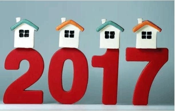 楼市面临流动性收缩 机构预测全年销售或下滑