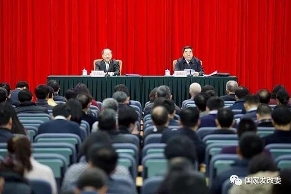 发改委党组召开会议 宁吉喆作党的十九大精神辅导报告