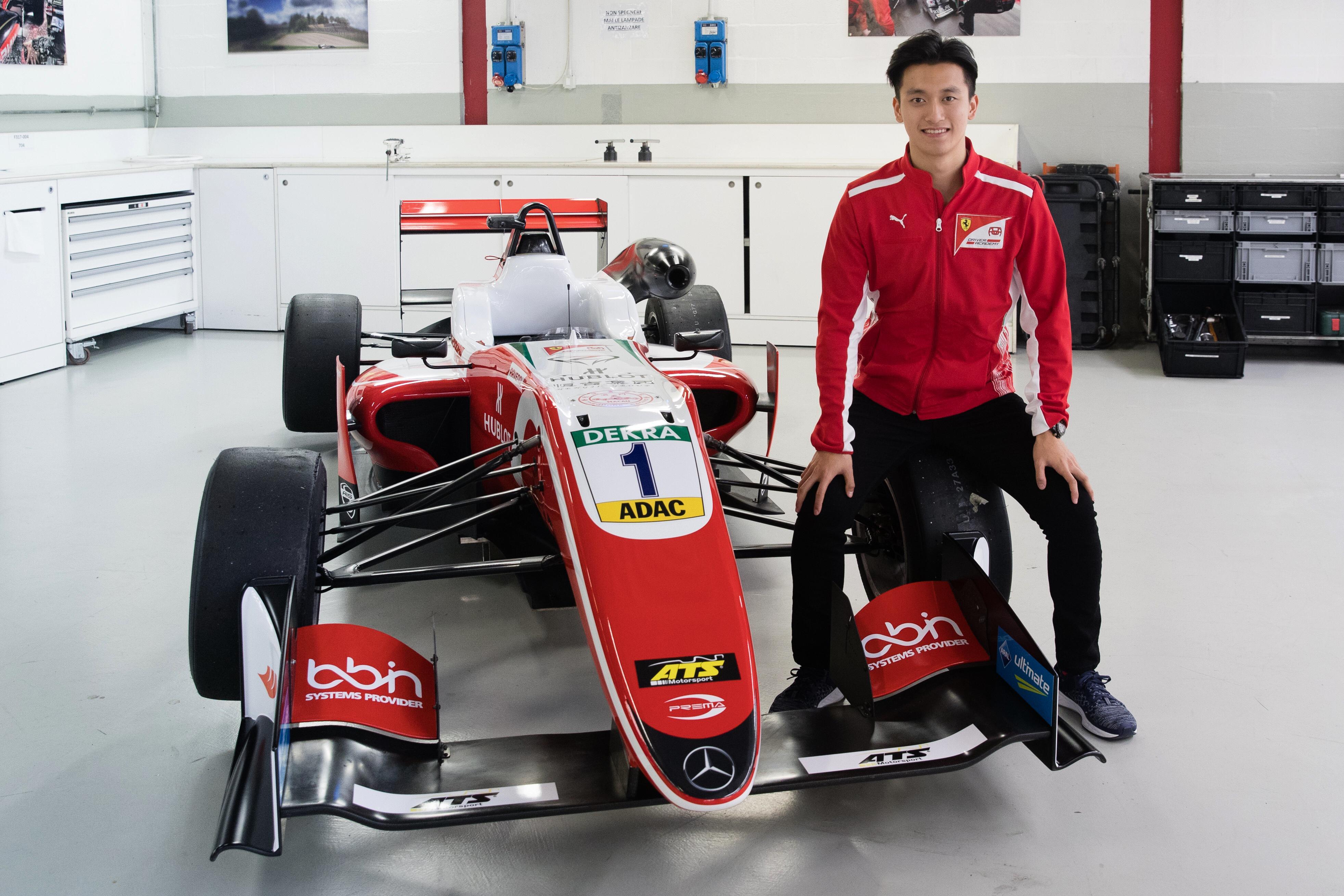 """击败""""舒马赫""""的18岁中国小鲜肉:进F1已完成80%"""