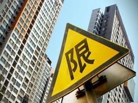 环京区域限购再升级 大批投资客被套恐现退房潮