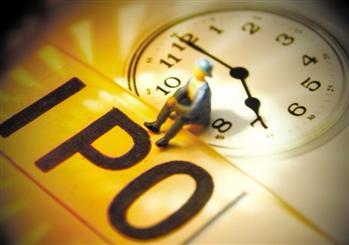 24家IPO企业终止审查年内新增4家报会企业