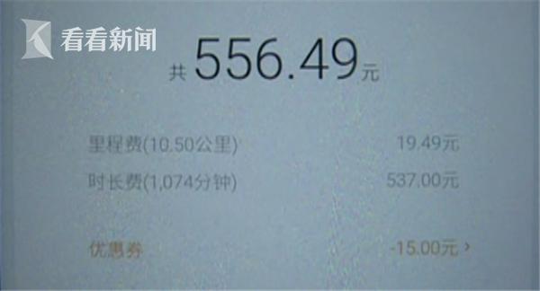 今日之声2月06日:iphone新漏洞遭大批用户投诉