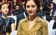 杨幂穿金色长裙老十岁