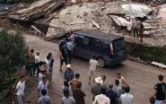 四川雅安山体垮塌4人被埋