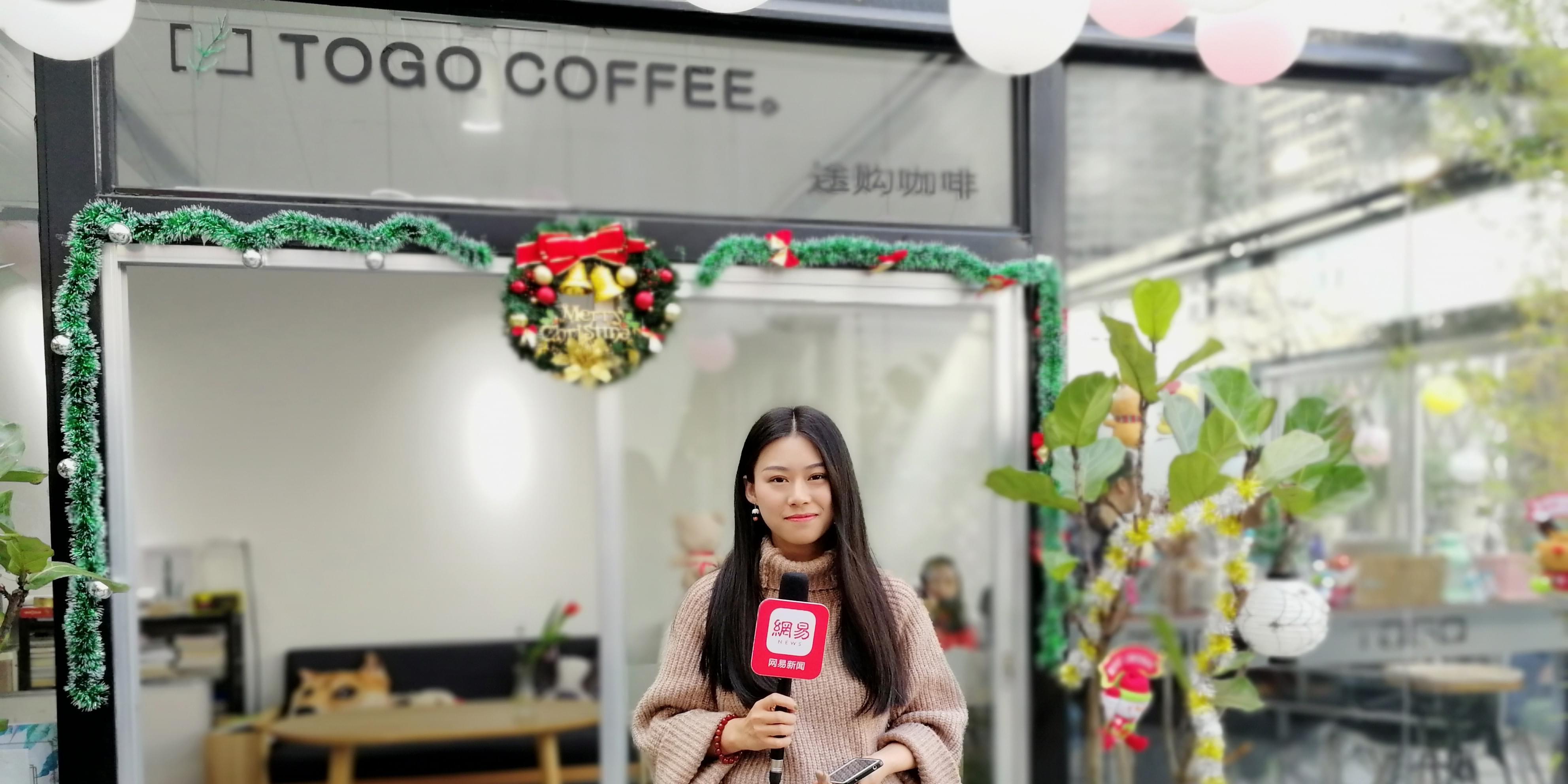 """不可错过!湛江这间圣诞节""""告白""""咖啡屋有很多故事"""