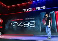 """努比亚发布电竞游戏手机""""红魔"""",售价2499元起"""