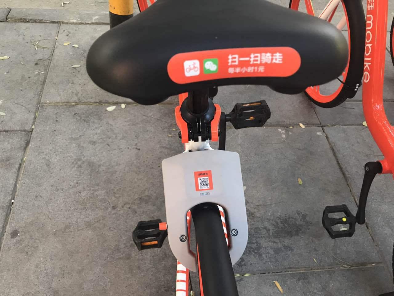摩拜发布新一代单车:重15.5KG并配备新一代智能锁