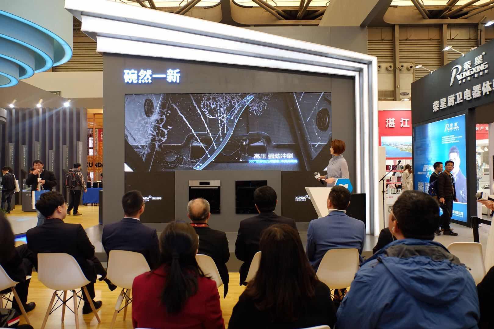 直击AWE2018 家电博览会 聚焦家电黑科技