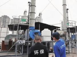 禅城43家企业因环保问题被要求限期整改