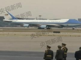 美国总统特朗普抵京访华 豪华商贸代表团随行
