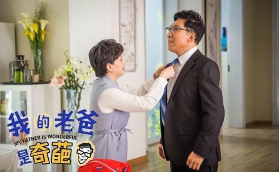 《我的老爸是奇葩》韩童生教育理念引热议