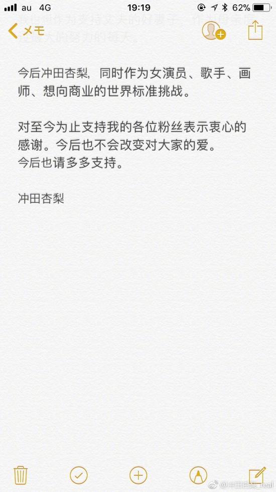 网上可以点播的成人片_成人片女星冲田杏梨宣布结婚 承认已怀孕