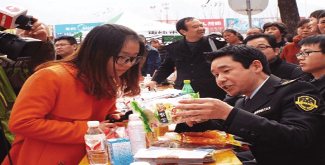 宜昌市药监局发布一批违法典型案例 警示市民