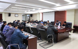市体育局召开省运会第二阶段筹备工作动员会