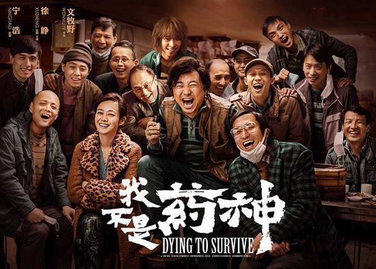 徐峥黄晓明马思纯助力第二届中国电影新力量