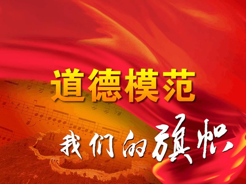 """""""傻哥哥""""的好福气  —孝老爱亲道德模范陈春莲事迹"""
