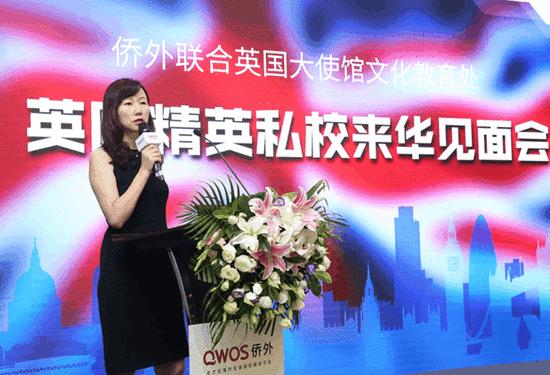 侨外集团北京公司业务经理杨炼女士开场致辞