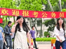 1:107!广州公务员考试竞争激烈指数超往年 点睇?