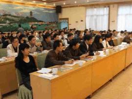 唐山市直机关专职党务干部培训班在福建古田举行